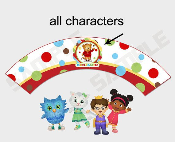 Digital Daniel Tiger's Neighborhood  Printable Birthday Party cupcake wrappers