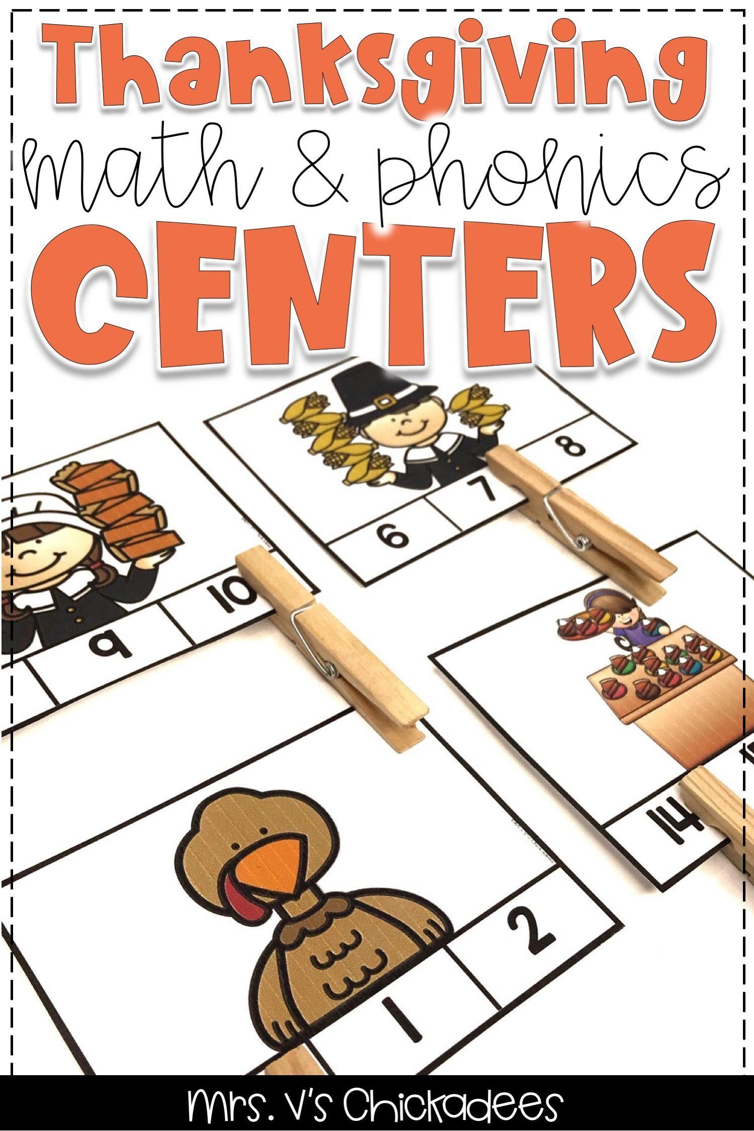 Thanksgiving Math Amp Phonics Centers Bundle