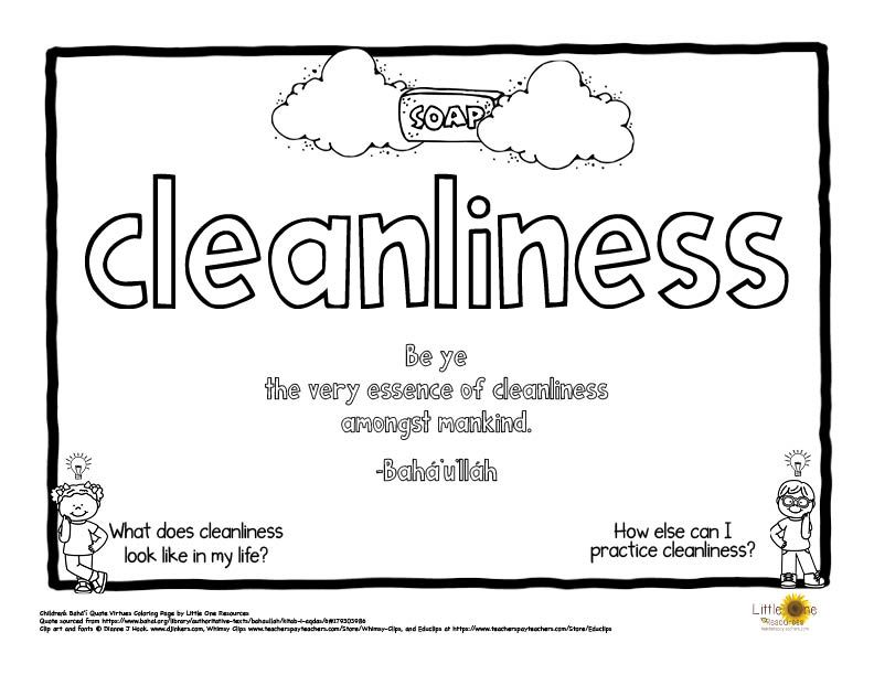 Cleanliness Baha I Quote And Virtue Word Coloring Page In 2020 Bahai Quotes Words How To Memorize Things
