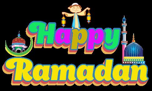 أبو اسامة مدحت ضبان Wishing You Happy Ramadan Diy Deco