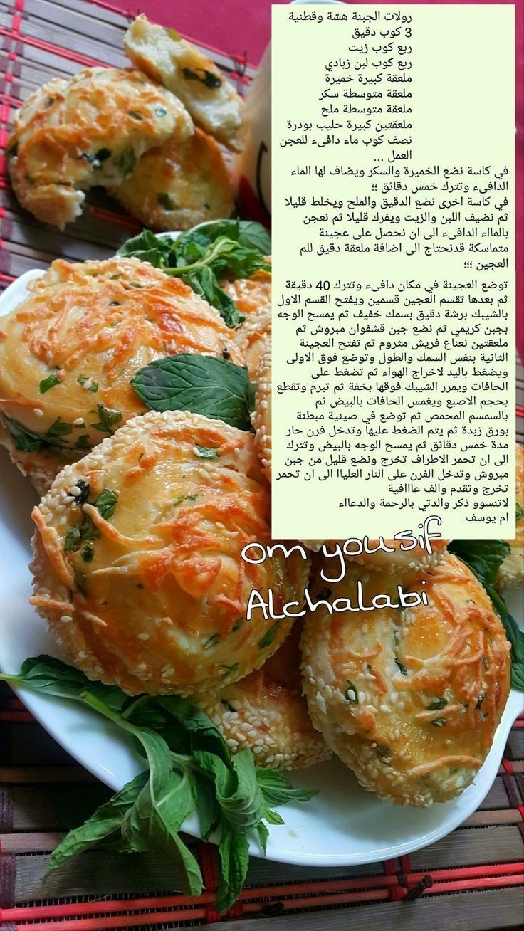 Pin By Afaf Almoghrbi On Repas Cookout Food Egyptian Food Food Receipes