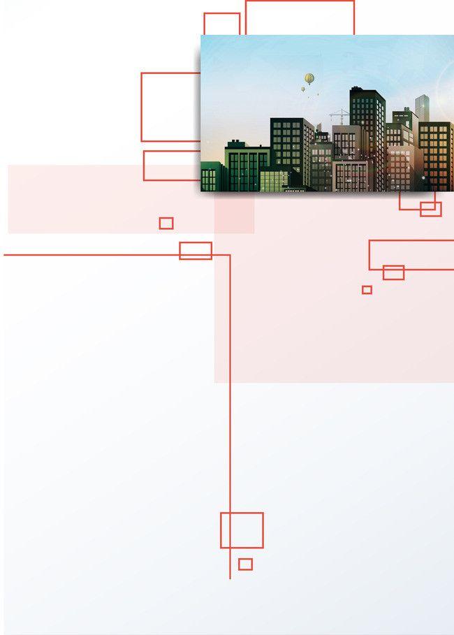بياض فريم ورقة فارغ الخلفية Powerpoint Background Design Poster Background Design Background Design