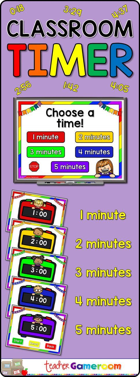 classroom timer powerpoint awesome elementary tpt products