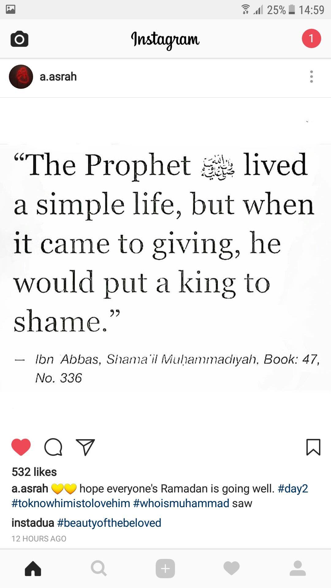 Subhanallah Islamic Inspirational Quotes Quran Quotes Inspirational Charity Quotes