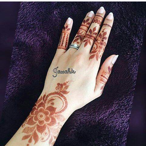 Pin By Ms Nargiz On Henna Mehndi Mehndi Designs Henna Hand Tattoo Henna