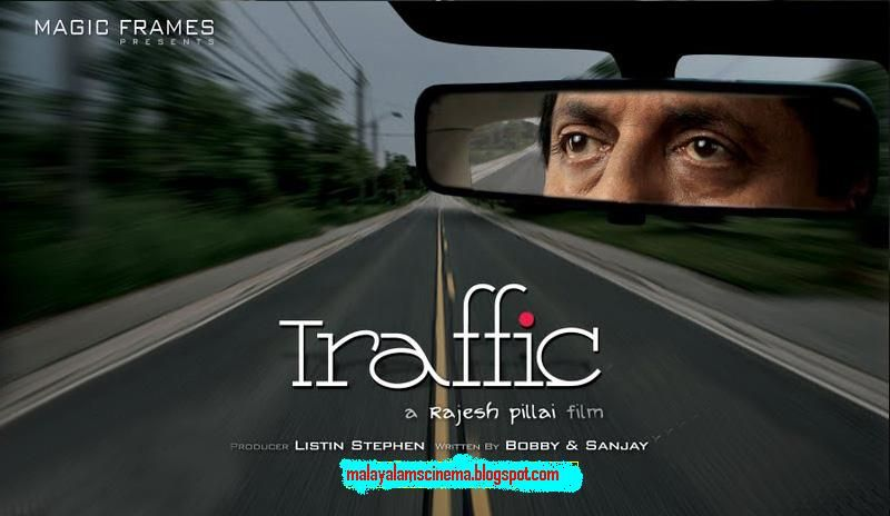 Traffic Inspirational Movies Movies Malayalam Recent Movies