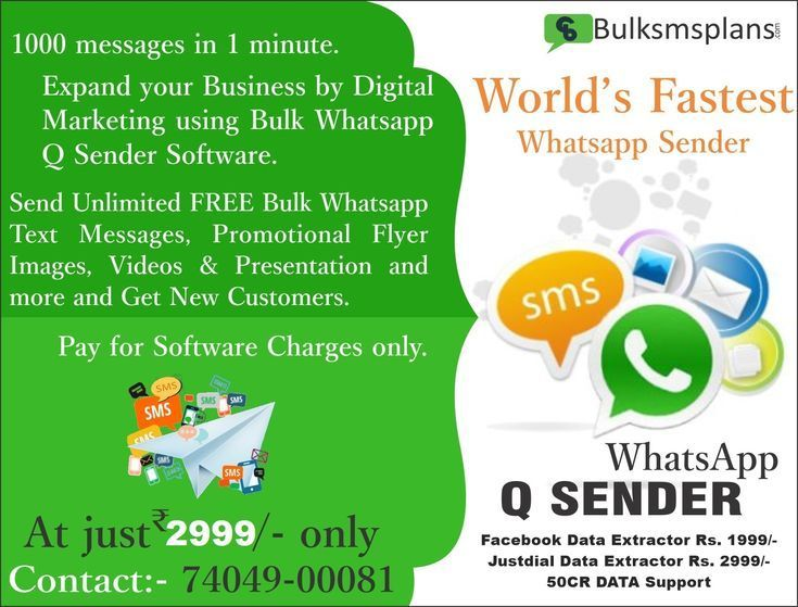 Send Unlimited WhatsApp Bulk SMS, Facebook Data extractor, Justdial