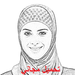 تحميل برنامج رسم الوجه بالرصاص للاندرويد 2018 مجانا وبرابط مباشر Draw Your Photo Photo To Pencil Sketch Pencil Sketch Photo