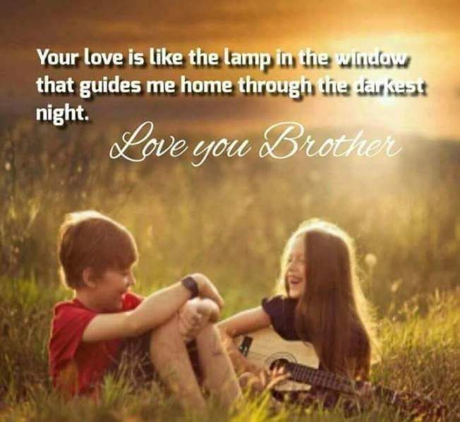 You Are A True Inspiration To Me Brother Sister Quotes Funny Sister Quotes Funny Brother Birthday Quotes