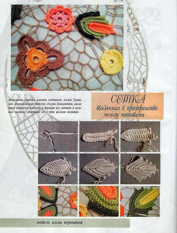 Con flores | Crochet Irlandés | Pinterest | Flores, Crochet patrones ...