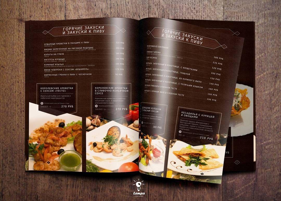 многие формы меню ресторана с ценами и фото многих моделях