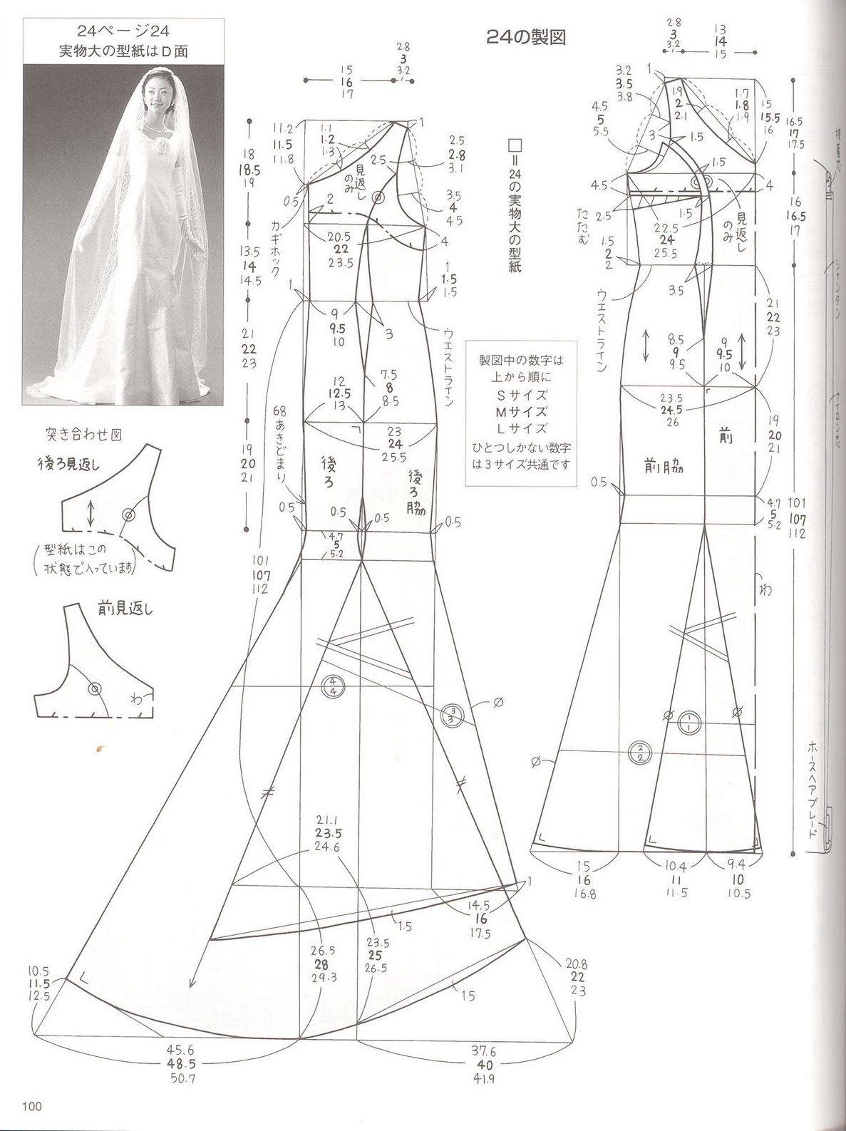 Album Archive | vestido de novia | Pinterest | Patrones vestidos ...