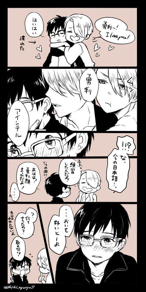 ゲイ 漫画 やられっぱ