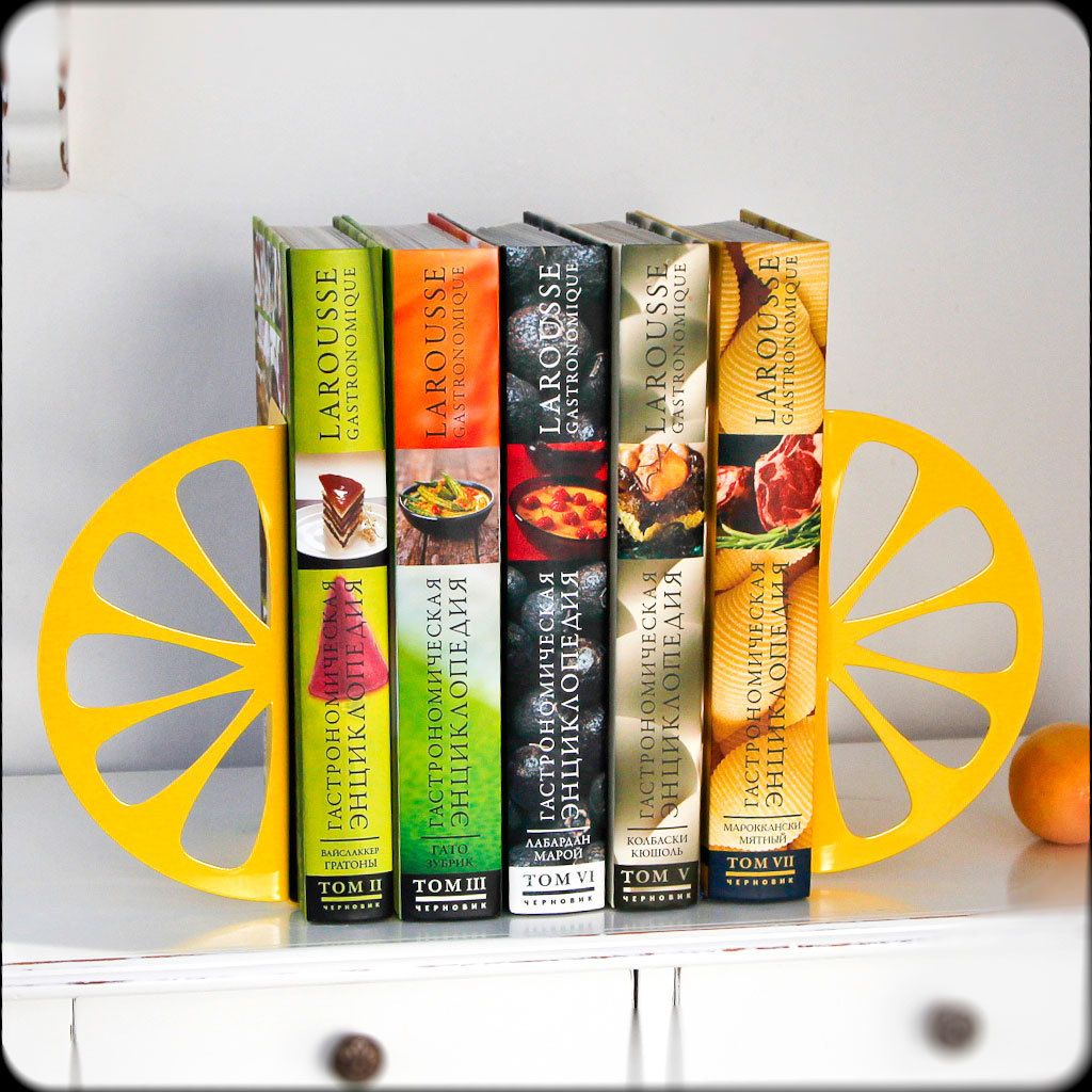 Unique Design Kitchen Bookends   Lemon   Modern Kitchen Decor // Decorative  Book Holders // Housewarming Gift // FREE WORLDWIDE SHIPPING