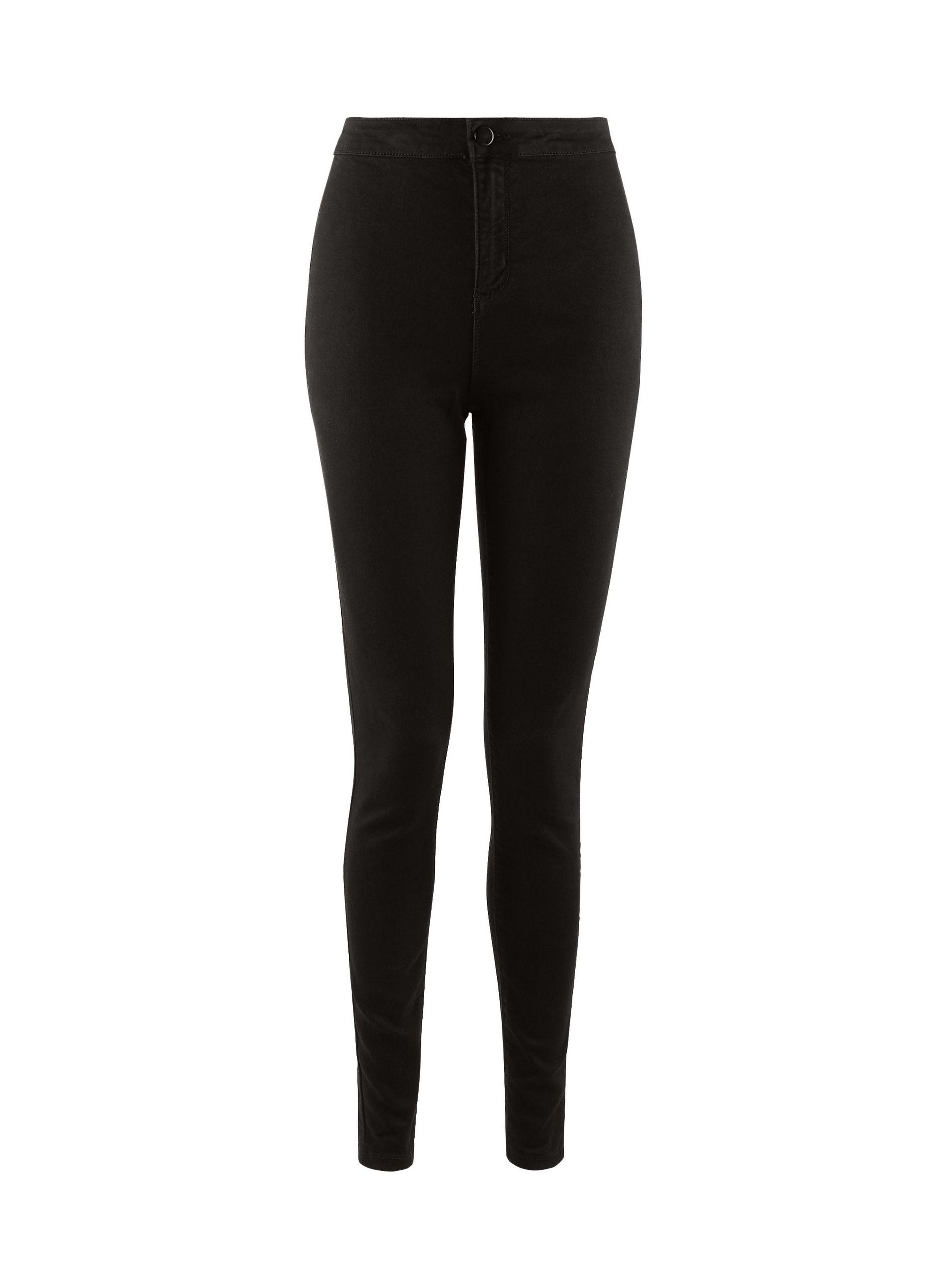 2d77356fc Black 'Lyla' High Waisted Skinny Jeans | my wardrobe | Skinny Jeans ...