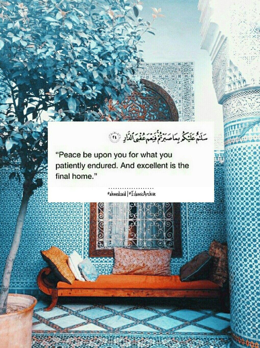 232 Best Al Quran Images In 2020 Quran Quran Verses Quran Quotes
