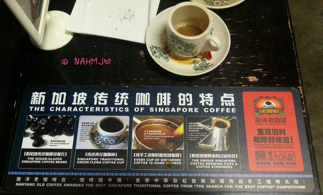 Nanyang Old Coffee Judges Favourite Among The Top 8 Finalist In The In Search Of Best Coffee 2013 Coffee Best Coffee Nanyang