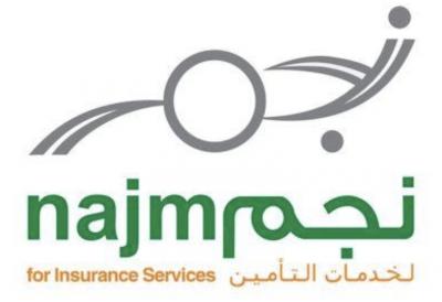 شركة نجم لخدمات التأمين تعلن عن توفر وظائف شاغرة للجنسين بمدينة الرياض صحيفة وظائف الإلكترونية Insurance