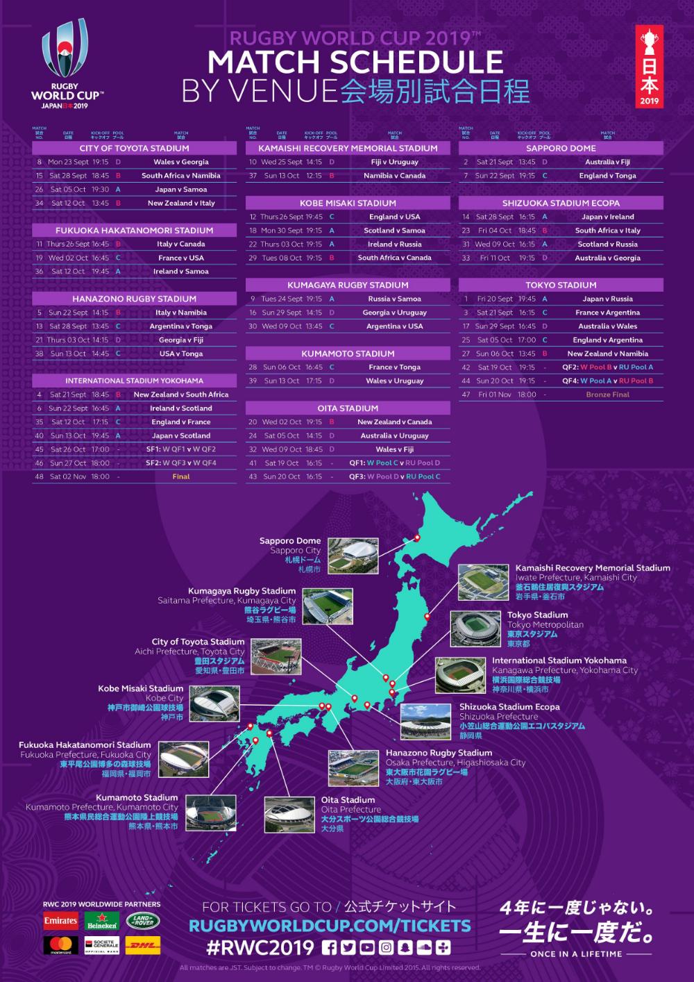 Rwc 2019 Match Schedule Rugby World Cup Rugbyworldcup Com Rugby World Cup World Cup Match World Cup