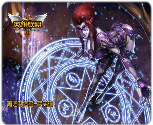 League of Legends LOL The Widowmaker Evelynn Masquerade ...