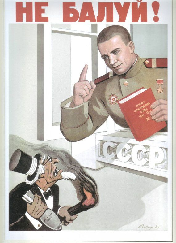 Sovet Political Poster. You behave. Soviet poster by SovietArt, $9.99