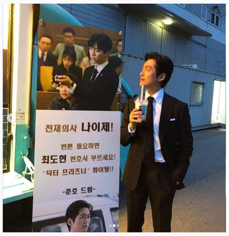 Junho sent coffee truck to Nam Goong Min
