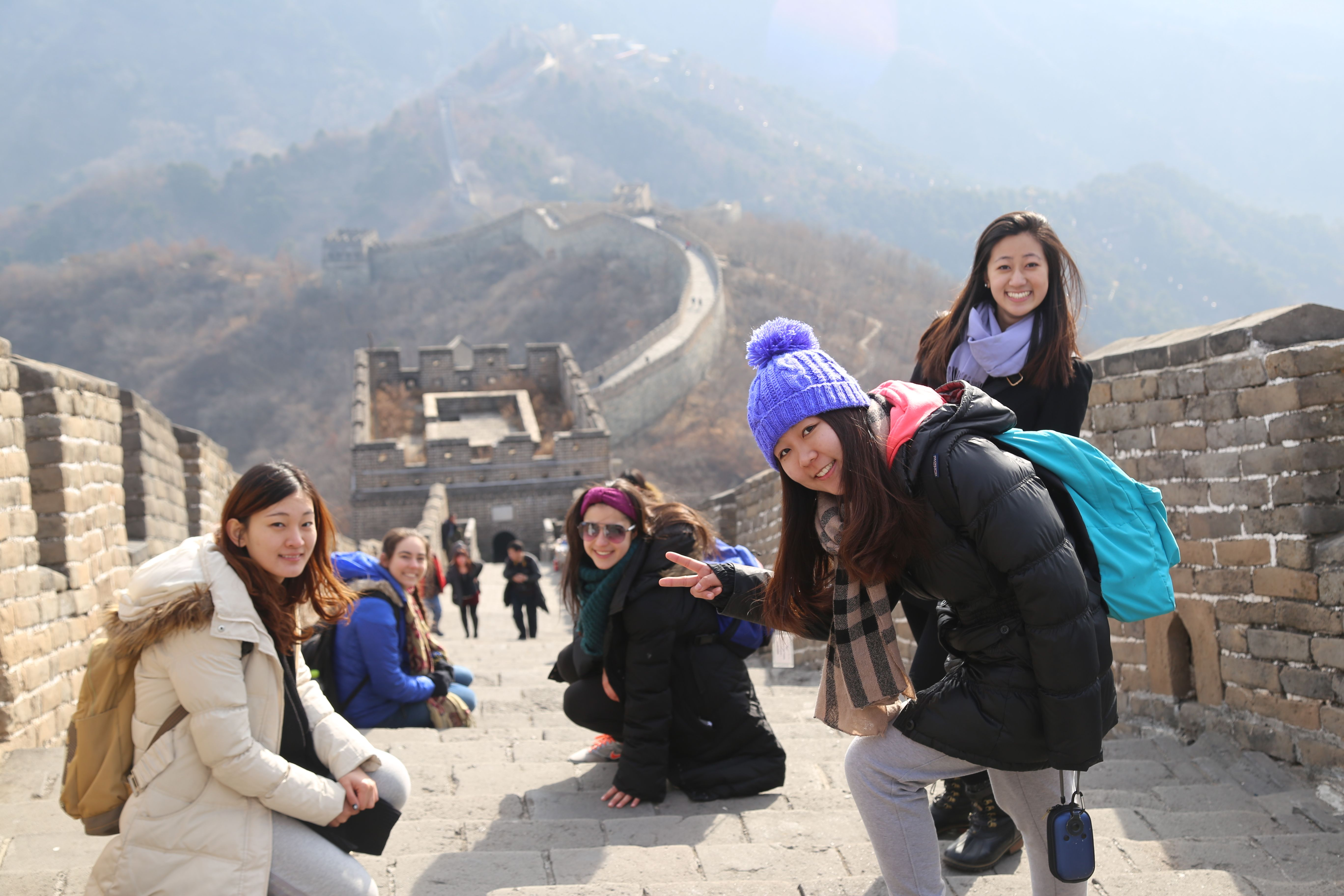 Pin by CET Academic Programs on Beijing, China | China