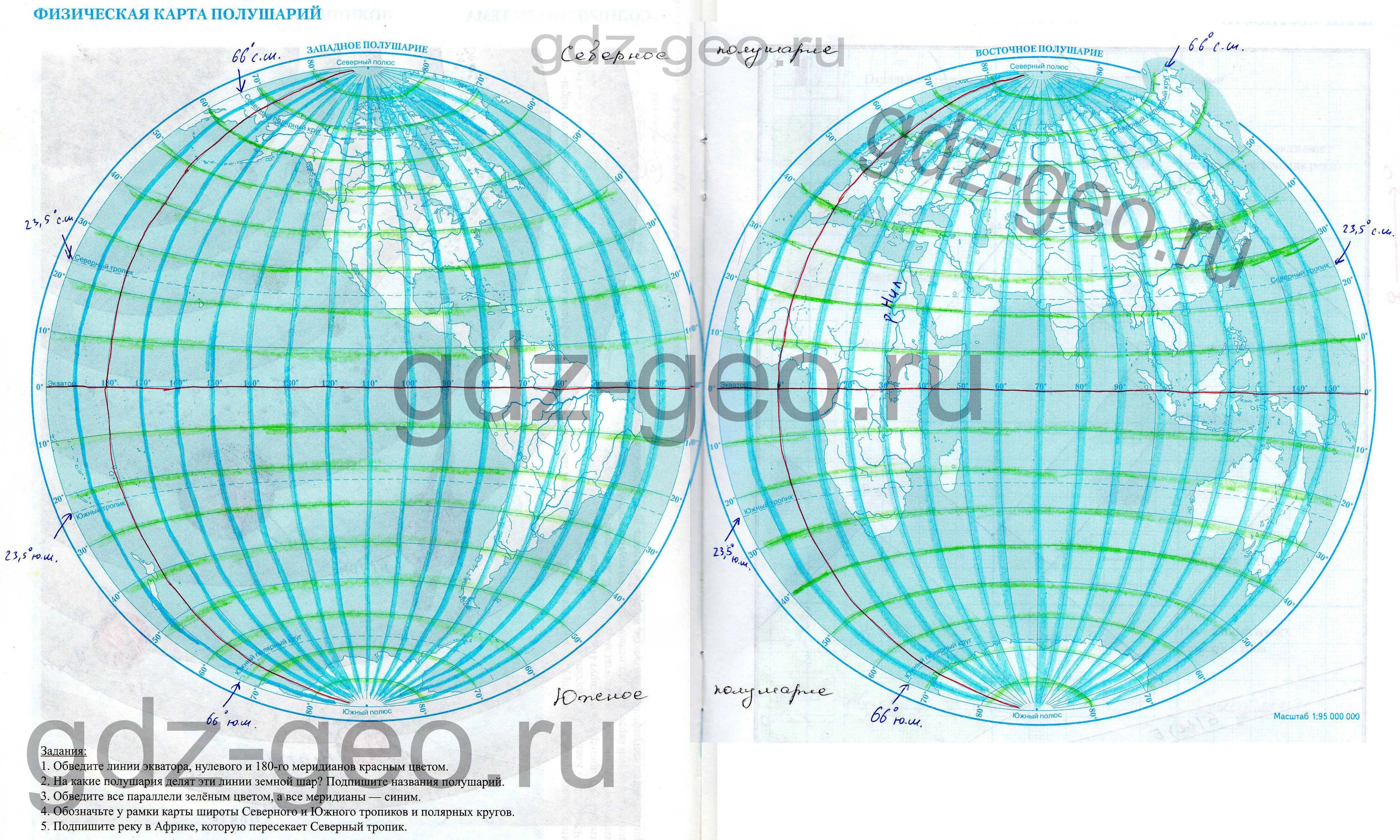 Спиши.ру контурные карты по географии землеведение 6 класс