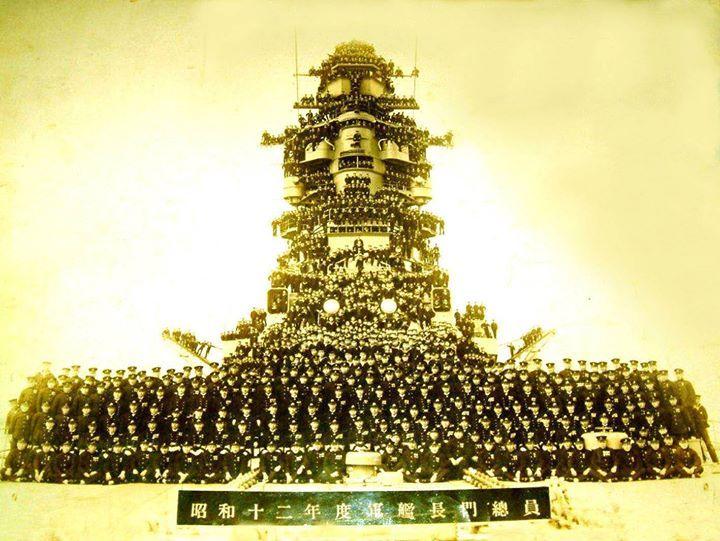 戦艦長門と乗務員の壁紙