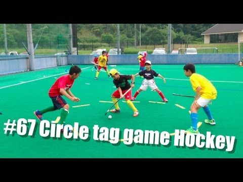 62 Hockey Pass And Move Youtube Field Hockey Hockey Training Hockey Camp