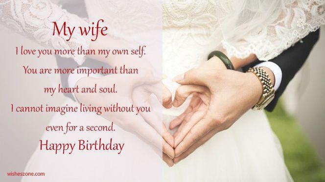 Happy Birthday Wishes For Wife Birthday Wishes For Wife Birthday Message For Wife Happy Birthday My Wife