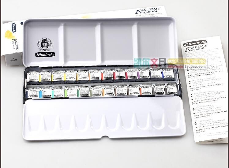 Cheap Artist Set Buy Quality Watercolor 24 Directly From China