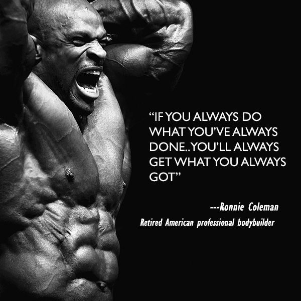 Inspirationalquote If You Always Do What You Ve Always Done