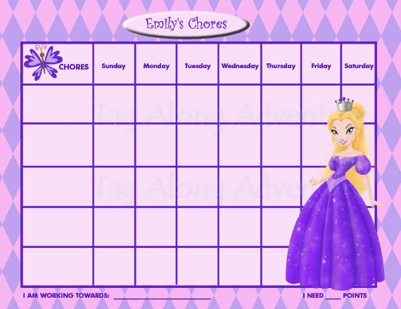 PRINTABLE Personalized Kids Chore Chart Princess Purple – Kids Behavior Chart Template