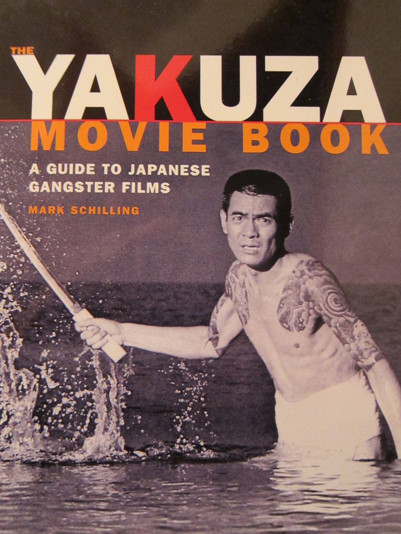 Japanese Yakuza Japanese Yakuza Movies 2010