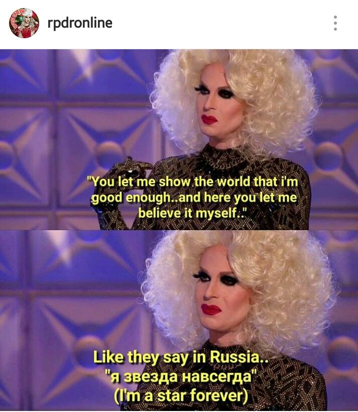 Katya On Rupaul S Drag Race All Stars 2 Rupauls Drag Race