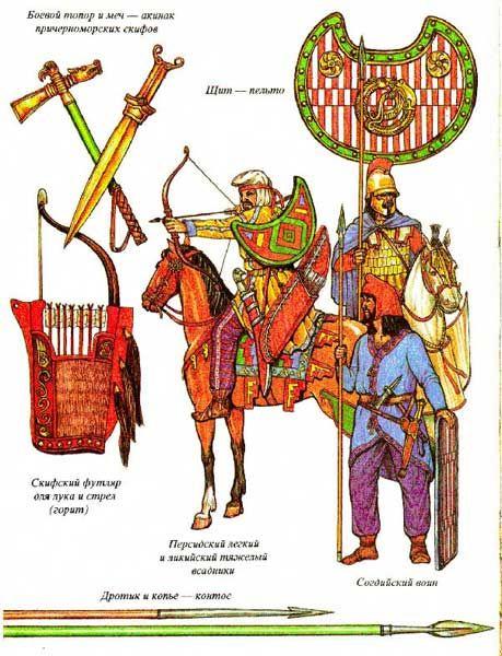 Persians mid 4th cent. B.C.