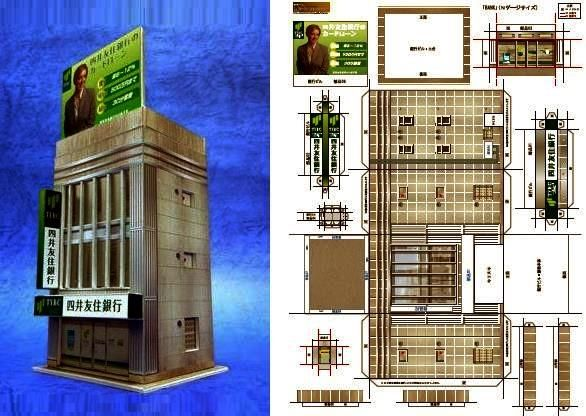 Japanese Bank Paper Model In HO Scale - by Paper ...
