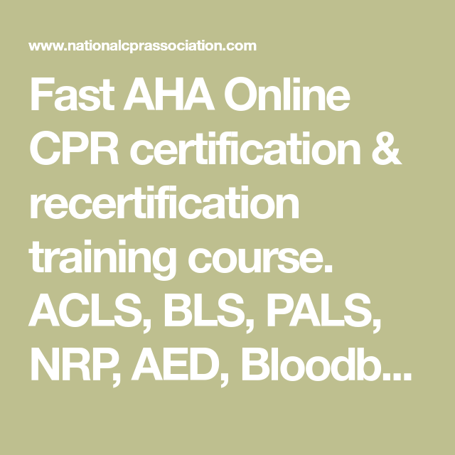 Fast AHA Online CPR Certification & Recertification