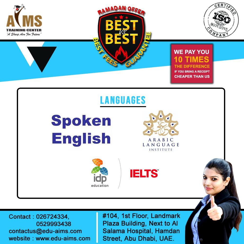 AIMS Training Center We Offer #SpokenEnglish
