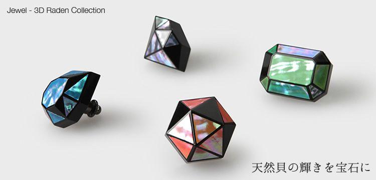 Jewel -3D Raden collection-