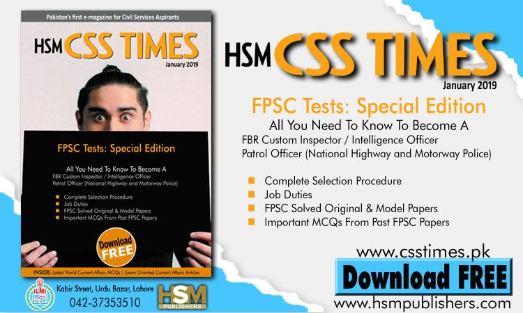 HSM CSS Times (January 2019) E-Magazine | Download in PDF