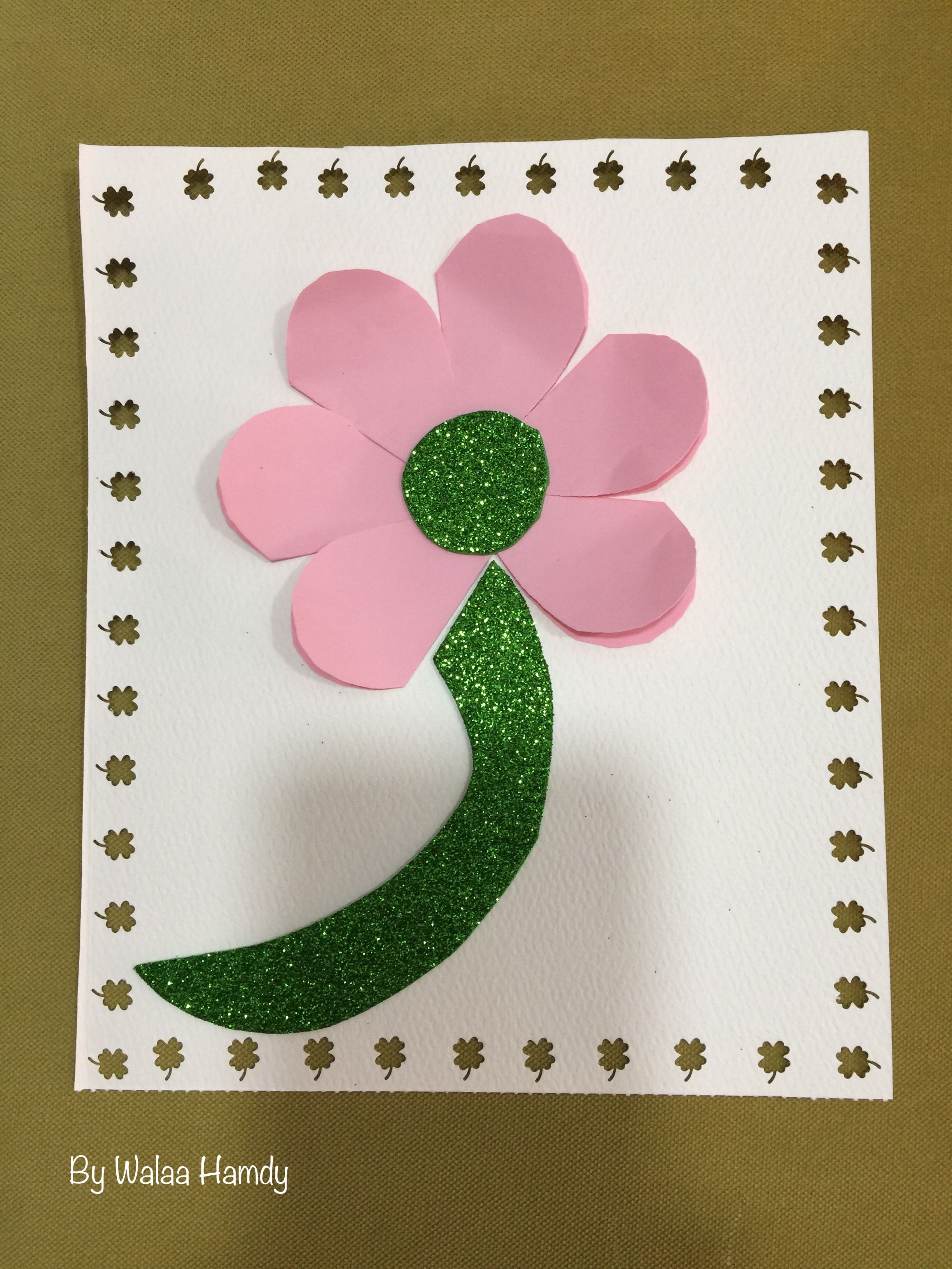نشاط حرف الزين ز زهرة Alphabet Crafts Arabic Alphabet Letter A Crafts