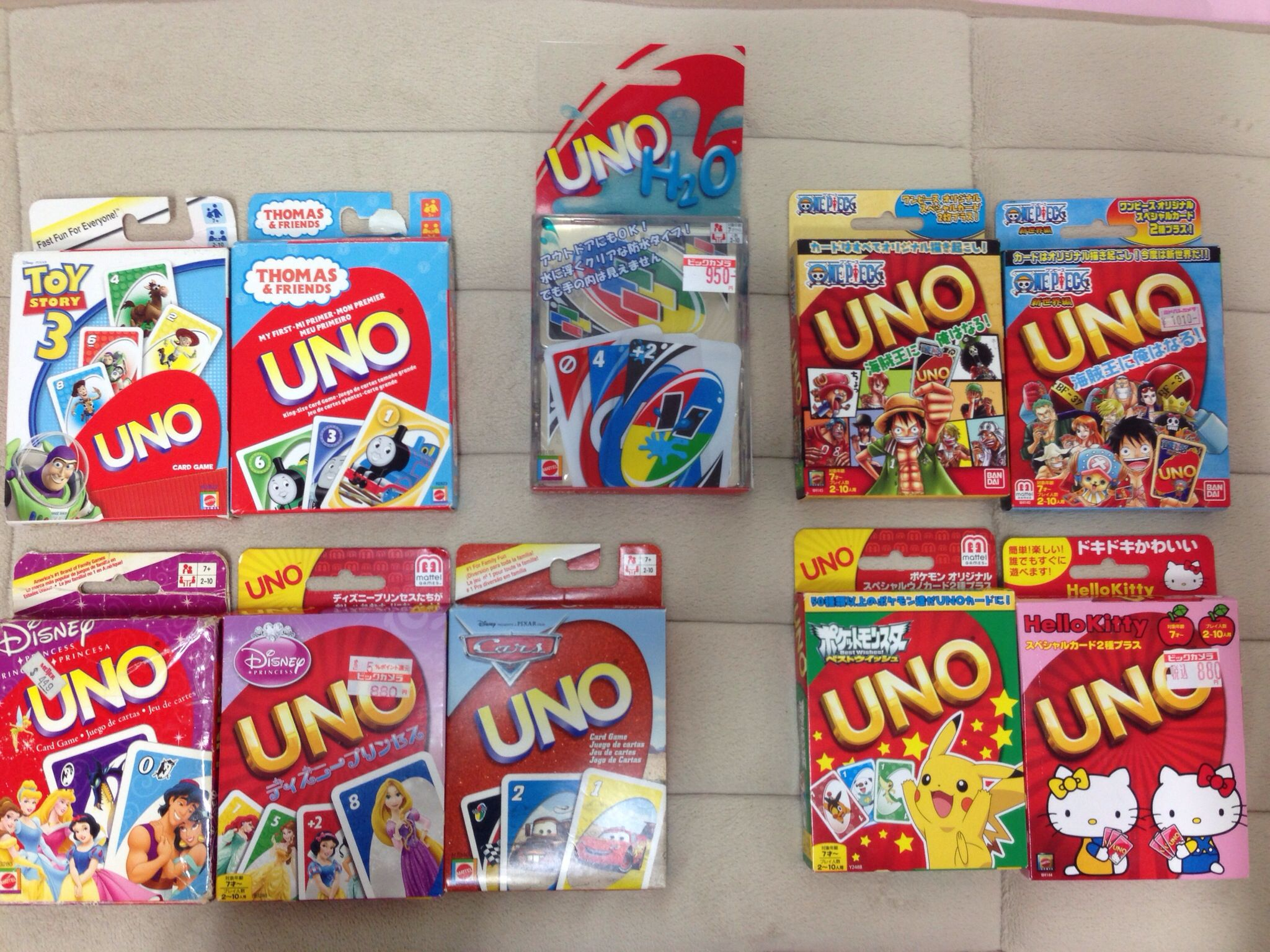 My Uno collection Uno card game, Card games, Cards