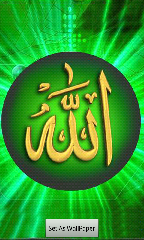Allah Name Wallpapers Hd Pictures One Hd Wallpaper Pictures Allah Wallpaper Very Beautiful Images Islamic Wallpaper