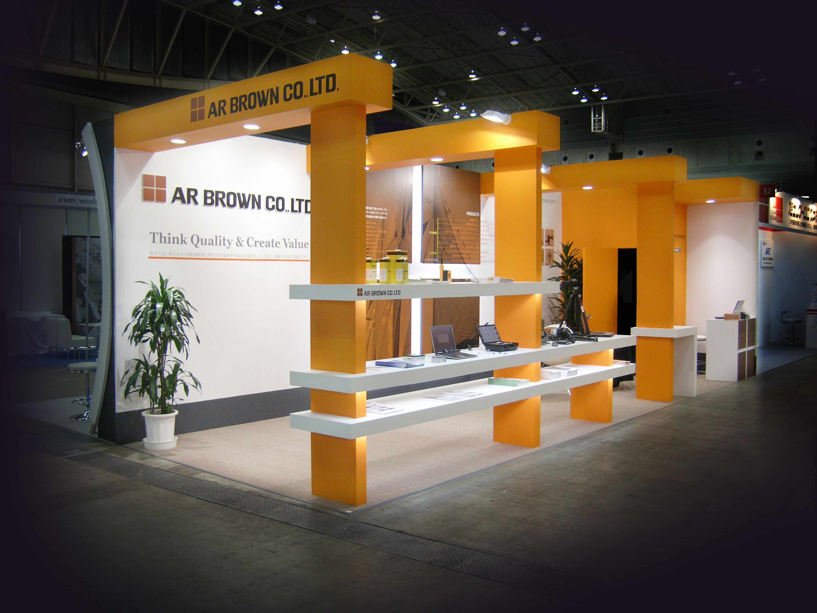 Exhibition Stand Builders In Japan : Trade show in japan exhibition stand builder in viet nam booth