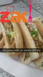 كودو دجاج بطريقة سهلة وبالخطوات المصورة زاكي Hot Dog Buns Food Dog Bun