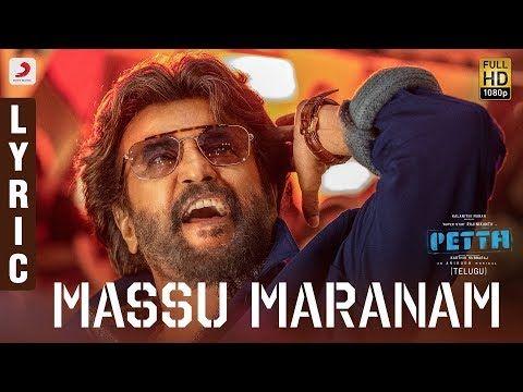 Petta Telugu Massu Maranam Lyric Rajinikanth Vijay Sethupathi Anirudh Ravichander Youtube Anirudh Ravichander Audio Songs Mp3 Song Download
