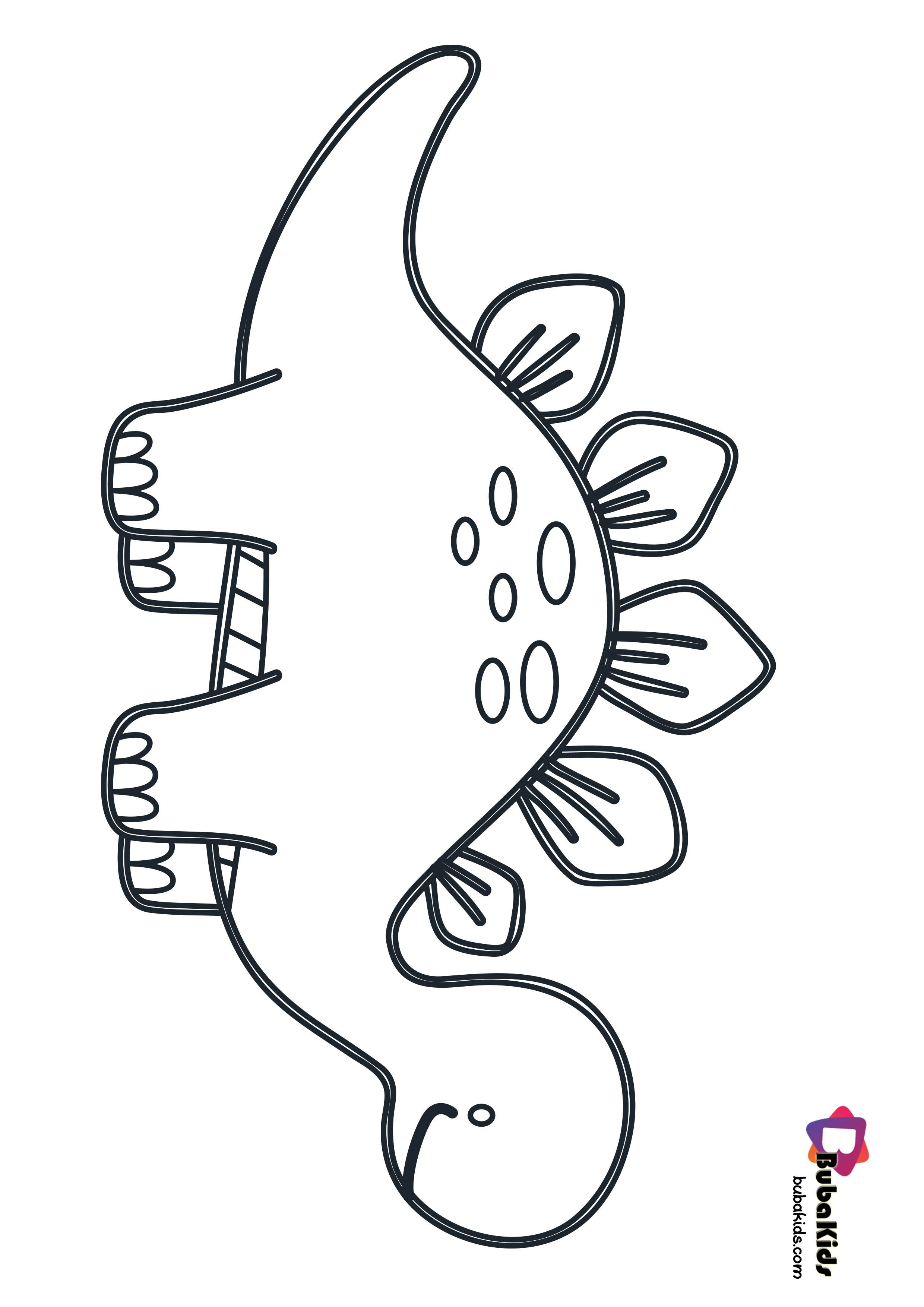 Cute Baby Dinosaurs Coloring Page For Kids