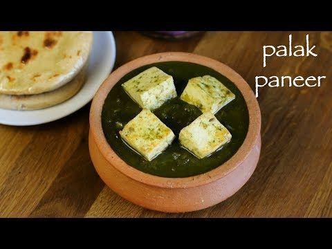 palak paneer recipe restaurant style palak paneer recipe paneer palak paneer recipes on hebbar s kitchen dinner recipes id=88443